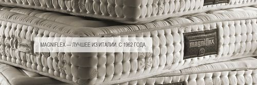 italyanskie_matrasy_magniflex_03